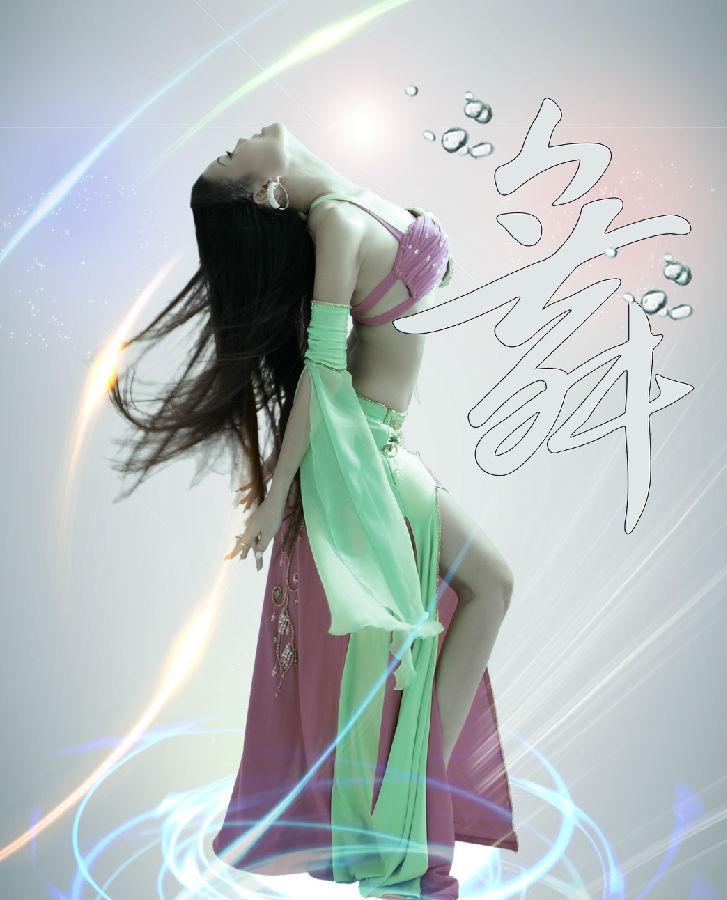 林珠楼 (林珠楼 lousha)图片