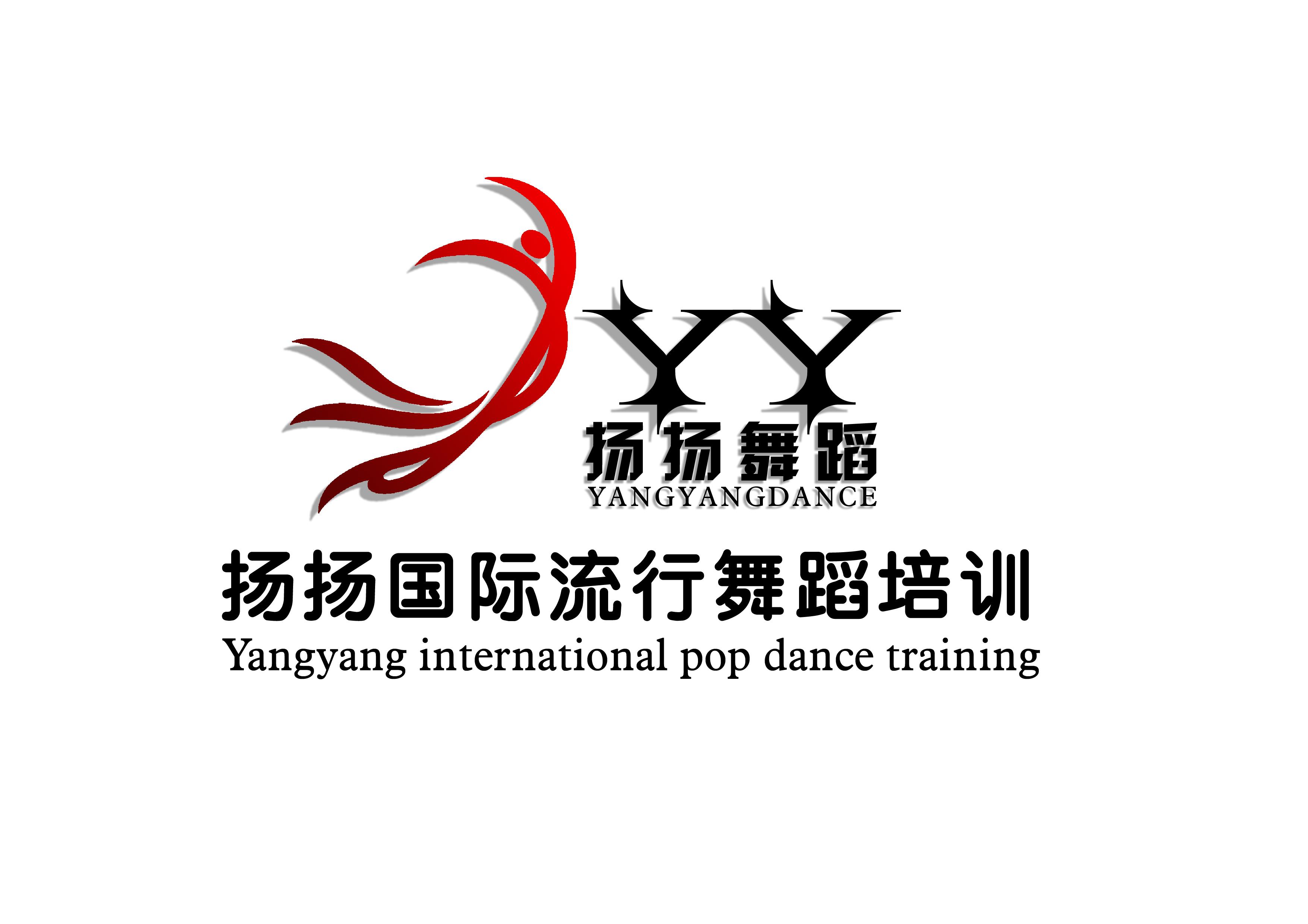 肚皮舞logo创意设计